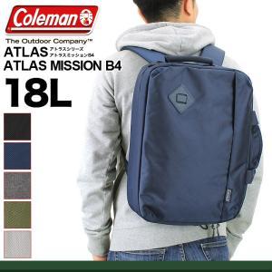 Coleman(コールマン) ATLAS(アトラス) ATLAS ATLAS MISSION B4(アトラスミッションB4) 3WAYビジネスバッグ ブリーフケース リュック ショルダーバッグ PC収納|watermode