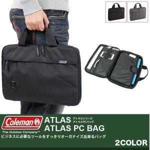 Coleman(コールマン) ATLAS(アトラス) ATLAS PC BAG(アトラスPCバッグ) PCバッグ ビジネスバッグ A4 PC収納 ATLASPCBAG メンズ|watermode