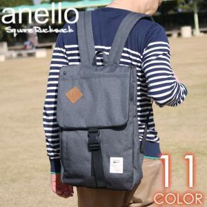 anello(アネロ) スクエアリュック リュックサック デイパック A4 AU-A0134 メンズ レディース 男女兼用 正規品|watermode