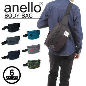 anello(アネロ) ボディバッグ ウエストバッグ 斜め掛けバッグ 2WAY AU-A0401 メンズ レディース 男女兼用 正規品|watermode