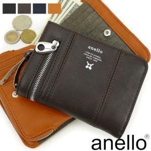 anello(アネロ) PremiumClasp 二つ折り財布 小銭入れあり AU-D0692 メンズ 正規品|watermode