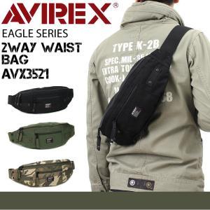 AVIREX(アヴィレックス) EAGLE(イーグル) ボディバッグ ワンショルダーバッグ 斜め掛け...