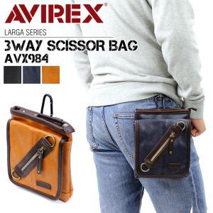 (メール便 送料無料)AVIREX(アヴィレックス) LARGA(ラルガ) シザーバッグ ショルダーバッグ ウエストバッグ 3WAY 斜め掛けバッグ AVX984 メンズ|watermode