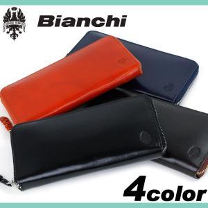 99c08bbb7f52 Bianchi(ビアンキ) VERDE(ヴェルデ) ラウンドファスナー長財布 小銭入れあり 財布 さいふ サイフ 小物 牛革 レザー BIB1505  メンズ 送料無料