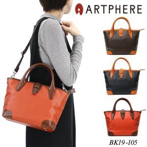ARTPHERE(アートフィアー) Amble(アンブル) ミニトートバッグ ショルダーバッグ 2WAY A5 日本製 豊岡鞄 BK19-105 メンズレディース 送料無料|watermode