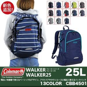 Coleman(コールマン) WALKER(ウォーカー) WALKER25(ウォーカー25) リュック リュックサック デイパック 25L B4 CBB4501 メンズ レディース 送料無料|watermode