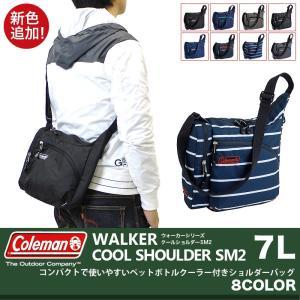 Coleman(コールマン) WALKER(ウォーカー) COOL SHOULDER SM 2(クールショルダーSM2) ショルダーバッグ 斜めがけバッグ