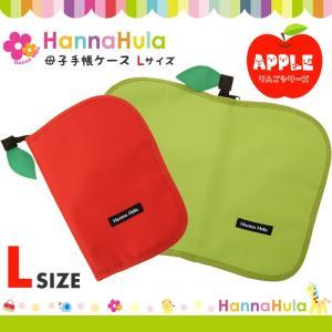 HannaHula(ハンナフラ) マルチケースL 母子手帳ケース A5 CPBO-L レディース|watermode