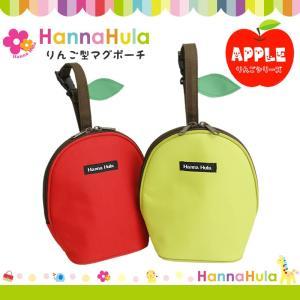 HannaHula(ハンナフラ) マグポーチ マルチポーチ CPMU|watermode