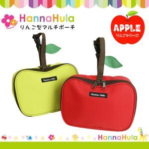 HannaHula(ハンナフラ) おむつポーチ マルチポーチ CPOP|watermode