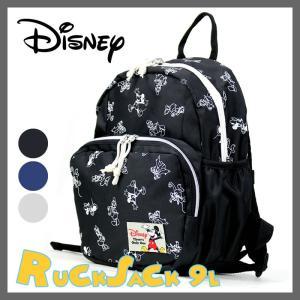 fc8be79885ba Disney(ディズニー) フレンズ リュック リュックサック デイパック 9L B5 キッズ 男の子 女の子 D4232
