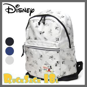 427961cdd474 Disney(ディズニー) フレンズ リュック リュックサック デイパック 18L ジュニア レディース D4233