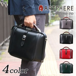 ARTPHERE(アートフィアー) NewDulles TOUCH(ニューダレスタッチ) ダレスバッグ ショルダーバッグ 2WAY B5 日本製 豊岡鞄 タブレット対応 DS0-TO メンズ 送料無料|watermode