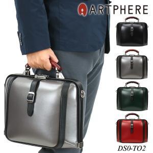 ARTPHERE(アートフィアー) NewDulles TOUCH2(ニューダレスタッチ2) ダレスバッグ ショルダーバッグ ビジネスバッグ 2WAY B5 日本製 豊岡鞄 DS0-TO2 送料無料|watermode