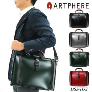 ARTPHERE(アートフィアー) NewDulles TOUCH2(ニューダレスタッチ2) ダレスバッグ ショルダーバッグ ビジネスバッグ 2WAY A4 日本製 豊岡鞄 DS3-TO2 送料無料|watermode