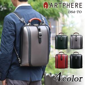 ARTPHERE(アートフィアー) NewDulles TOUCH(ニューダレスタッチ) ダレスバッグ リュック 2WAY A4 日本製 豊岡鞄 タブレット対応 DS4-TO メンズ 送料無料|watermode
