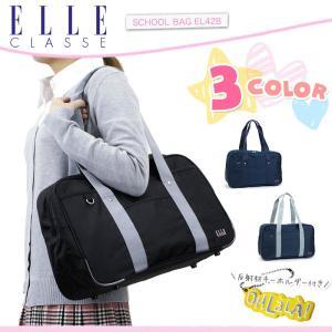 ELLE CLASSE(エルクラス) スクールバッグ ナイロン 1ルーム A4 EL428 高校生 中学生 女の子 ジュニア|watermode