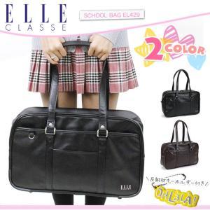 2018年モデル ELLE CLASSE(エルクラス) スクールバッグ ナイロン 1ルーム A4 EL429 高校生 中学生 女の子 ジュニア