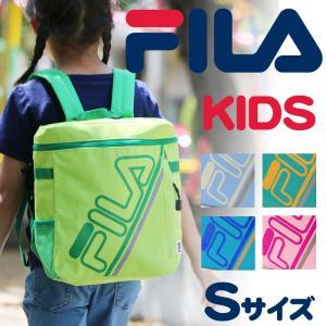 FILA(フィラ) キッズリュック 子供用リュック スクエア型リュック Sサイズ FMK1005 男の子 女の子|watermode
