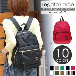 Legato Largo(レガートラルゴ)  高密度ナイロンリュックサック リュック デイパック A4 LH-B1021 レディース|watermode