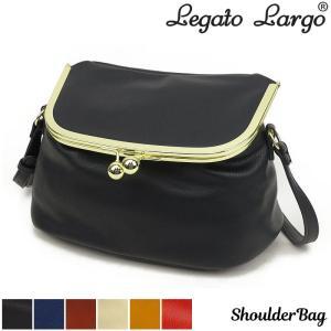 ◇Legato Largo がま口ショルダーバッグ LH-G0553 使いやすさバツグンのがま口ショ...