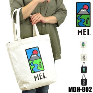 MEI(エムイーアイ) トートバッグ A4 MDH-802 メンズ レディース 男女兼用|watermode