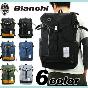 Bianchi(ビアンキ) NBTC 被せリュック デイパック バックパック リュックサック 16L A3 PC収納 NBTC-37 メンズ レディース 送料無料|watermode