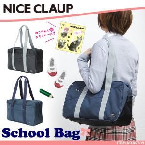 NICE CLAUP(ナイスクラップ) スクールバッグ ナイロン 1ルーム A4 NC339 高校生 中学生 女の子 ジュニア|watermode