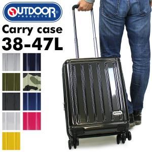 dda3501c4f 送料無料 OUTDOOR PRODUCTS(アウトドアプロダクツ) スーツケース キャリーケース 38〜47L 1〜3泊 4輪 TSAロック 拡張  機内持ち込み OD-0692-48