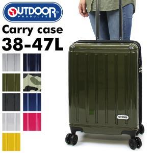 OUTDOOR PRODUCTS(アウトドアプロダクツ) スーツケース キャリーケース 38〜47L 1〜3泊 4輪 TSAロック 拡張 機内持ち込み OD-0692-48 送料無料|watermode