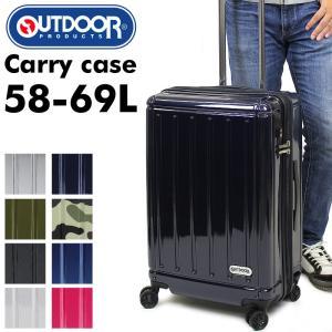 147a15e9fc 送料無料 OUTDOOR PRODUCTS(アウトドアプロダクツ) スーツケース キャリーケース 58〜69L 3〜5泊 4輪 TSAロック 拡張  OD-0692-60