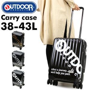 OUTDOOR PRODUCTS(アウトドアプロダクツ) スーツケース キャリーケース 38〜43L 1〜3泊 4輪 TSAロック 拡張 機内持ち込み OD-0796-48 送料無料|watermode