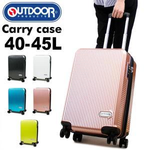 OUTDOOR PRODUCTS(アウトドアプロダクツ) スーツケース キャリーケース 40〜45L 1〜3泊 4輪 TSAロック 拡張 機内持ち込み OD-0808-50 送料無料|watermode