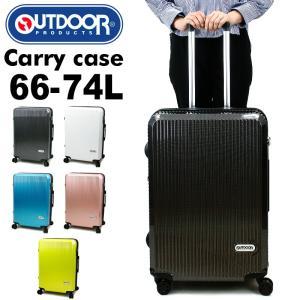 OUTDOOR PRODUCTS(アウトドアプロダクツ) スーツケース キャリーケース 66〜74L 4〜6泊 4輪 TSAロック 拡張 OD-0808-60 送料無料|watermode
