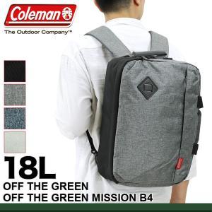 Coleman(コールマン) OFF THE GREEN(オフザグリーン) OFF THE GREEN MISSION B4(オフザグリーンミッションB4) ビジネスバッグ 3WAY 18L B4 PC収納 OGMISSIONB4 watermode