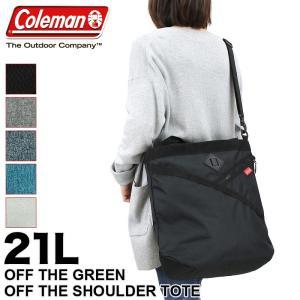 Coleman(コールマン) OFF THE GREEN(オフザグリーン) OFF THE GREEN SHOULDER TOTE(オフザグリーンショルダートート) トートバッグ 2WAY 21L B4 OGSHOLUDERTOTE|watermode