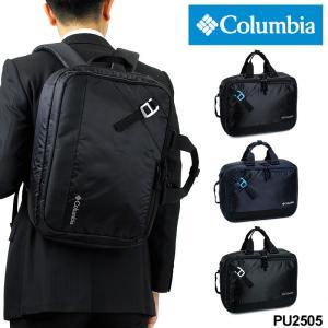 Columbia(コロンビア) ビジネスバッグ ブリーフケース ショルダーバッグ リュック 3WAY A4 PC収納 撥水 PU2505 メンズ 送料無料|watermode