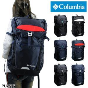 Columbia(コロンビア) リュック リュックサック デイパック バックパック 30L B4 撥水 PU2506 メンズ レディース 男女兼用|watermode