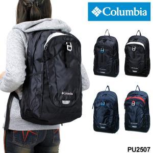 Columbia(コロンビア) リュック リュックサック デイパック バックパック 25L A4 撥水 PU2507 メンズ レディース 男女兼用
