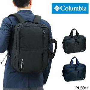 Columbia(コロンビア) ビジネスバッグ ブリーフケース ショルダーバッグ リュック 3WAY A4 PC収納 撥水 PU8011 メンズ 送料無料|watermode