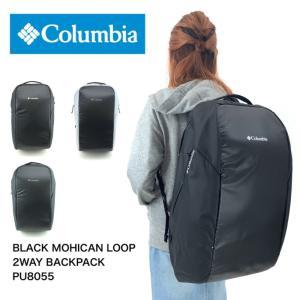 Columbia(コロンビア) BLACK MOHICAN LOOP 2WAY BACKPACK(ブラックモヒカンループ2WAYバックパック) リュック ボストンバッグ 40L PU8055|watermode