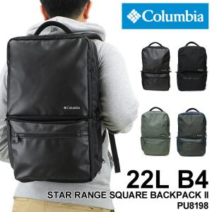 ◇商品:Columbia(コロンビア) STAR RANGE SQUARE BACKPACK2(スタ...