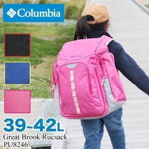 Columbia(コロンビア) Great Brook Rucsack(グレートブルックリュックサック) サブリュック 39〜42L 1〜2泊 PU8246 キッズ ジュニア 送料無料|watermode