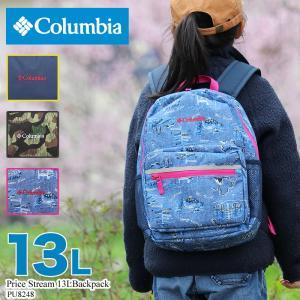 Columbia(コロンビア) Price Stream 13L Backpack(プライスストリーム13Lバックパック) キッズリュック B5 男の子 女の子 PU8248|watermode