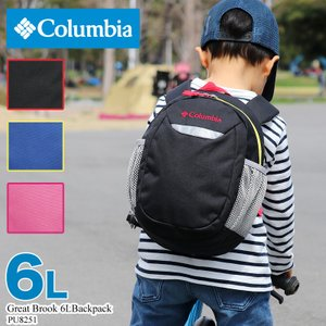 Columbia(コロンビア) Great Brook 6L Backpack(グレートブルック6Lバックパック) キッズリュック 男の子 女の子 PU8251|watermode
