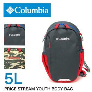 Columbia(コロンビア) PRICE STREAM YOUTH BODY BAG(プライスストリームユースボディバッグ) ワンショルダーバッグPU8265 キッズ ジュニア 男の子 女の子|watermode