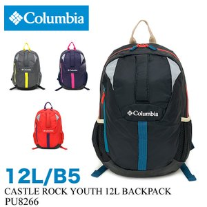 Columbia(コロンビア) CASTLE ROCK YOUTH 12L BACKPACK(キャッスルロックユース12Lバックパック) キッズリュック リュックサック B5 PU8266 男の子 女の子|watermode