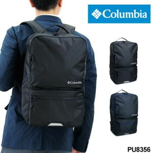 Columbia(コロンビア) ビジネスリュック ビジネスバッグ A4 PC収納 撥水 PU8356 メンズ 送料無料|watermode