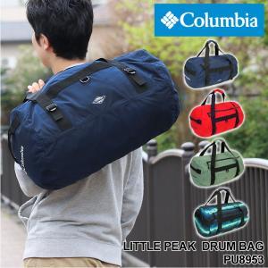 Columbia(コロンビア) LITTEL PEAK DRUM BAG(リトルピークドラムバッグ) ボストンバッグ PU8953 送料無料