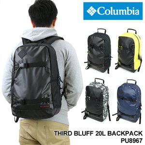 Columbia(コロンビア) THIRD BLUFF 20L BACK PACK(サードブラフ20Lバックパック) リュック デイパック バックパック PU8967 B4 メンズ レディース 送料無料|watermode